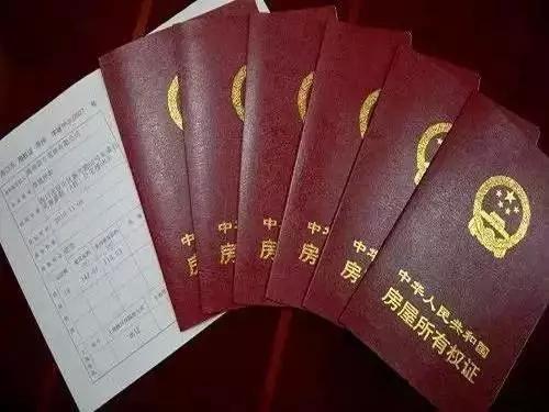 中国土地登记制度已形成特色